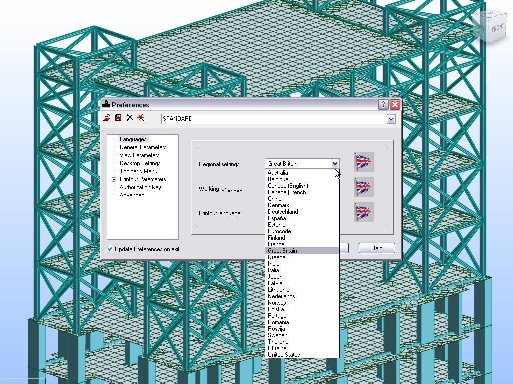 autodesk_structural_robot_analysis_04_localized_for_global_markets_1024x768