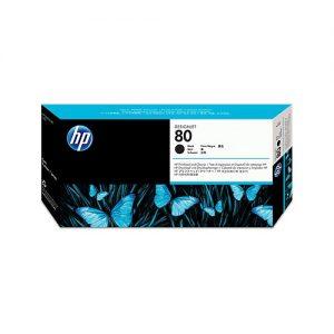 HP80Bk-head-clean-C4820A