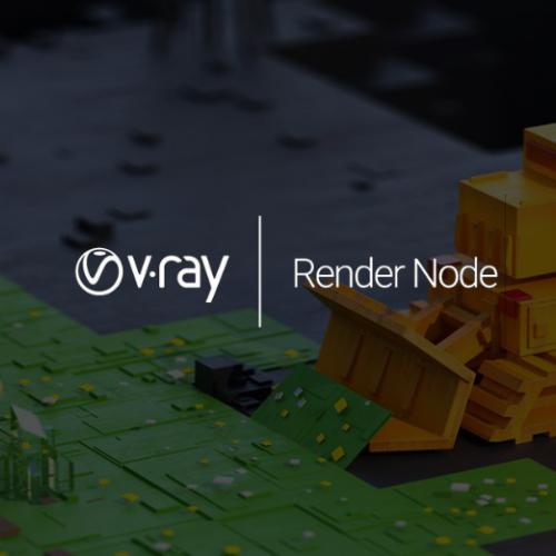 V-Ray Render Node